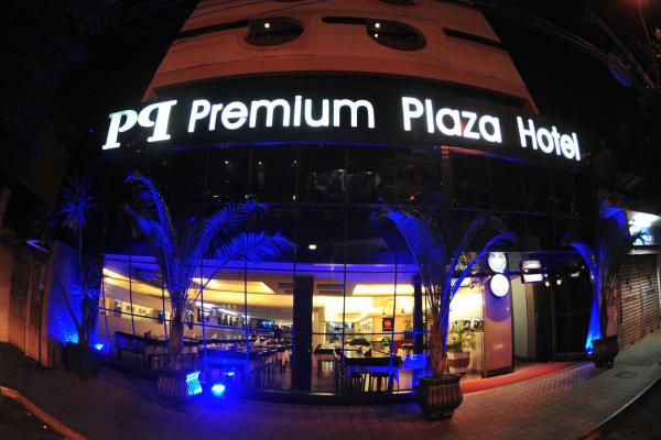 Hotel Pictures: Hotel Premium Plaza, Muriaé