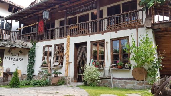 Photos de l'hôtel: Guest House Han Chardaka, Dobrinishte
