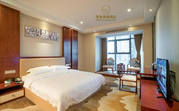 Hotel Pictures: ChangZhou Arcadia RoEasy Hospitality Hotel, Changzhou