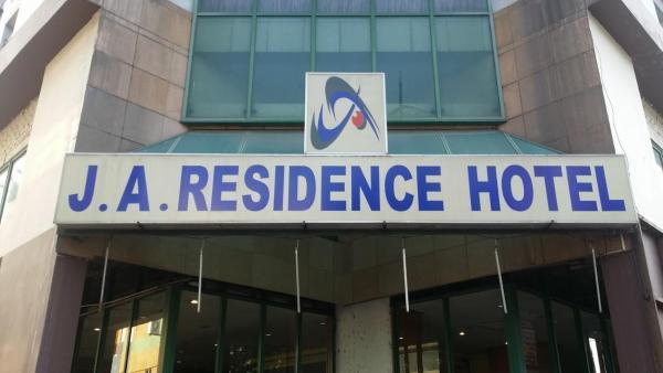 Fotos de l'hotel: J A Residence Hotel, Johor Baharu