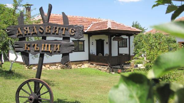 Fotos de l'hotel: Holiday Village Diadovite Kashti, Golyama Brestnitsa