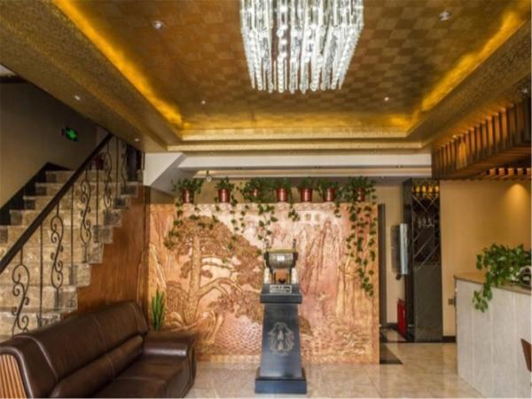 Hotel Pictures: Harbin Kai Da Rong Zhi Hotel, Harbin