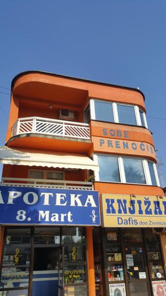 Fotos do Hotel: Prenociste Bosna, Živinice