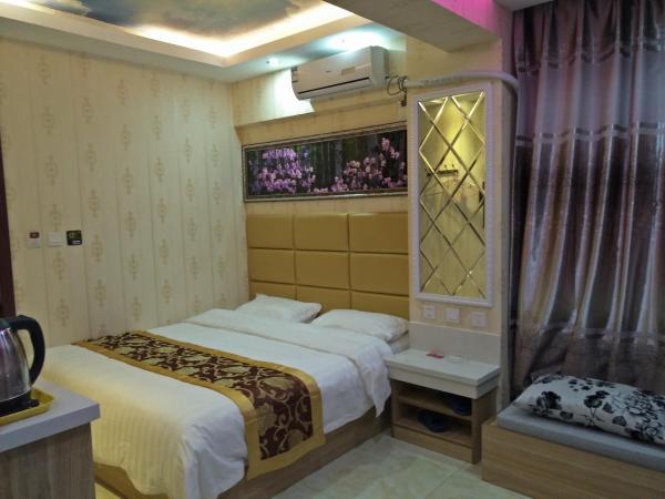 Hotel Pictures: Hulunber Yijia Hotel, Hulunbuir