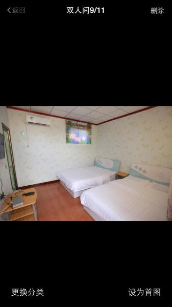 Hotel Pictures: Tongjia Homestay, Zhongwei