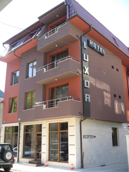 Fotos de l'hotel: , Blagoevgrad
