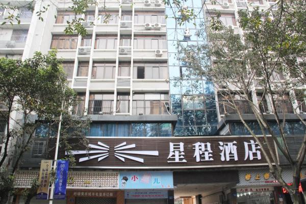 Hotel Pictures: Starway Hotel Chongqing Yongchuan Yuxi Square, Yongchuan