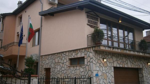 ホテル写真: Border House, Svilengrad