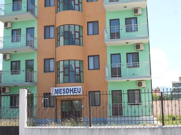 酒店图片: Hotel Apartments Mesdheu, Velipojë
