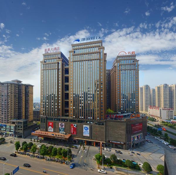 Hotel Pictures: 湘潭福星凯莱酒店, Xiangtan