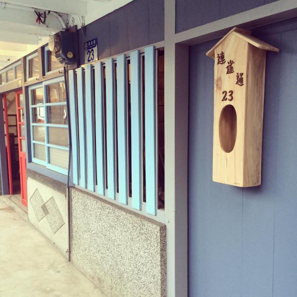 酒店图片: Lian Que Tong 23, 花莲