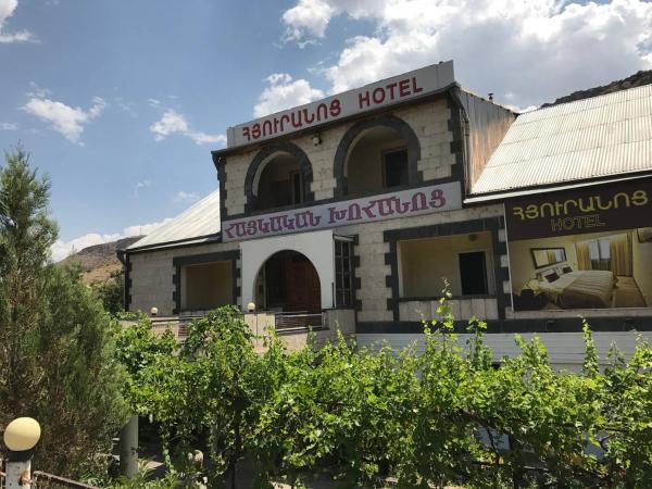 Fotos del hotel: Qarandzav, Yeghegnadzor
