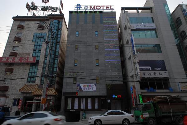 Zdjęcia hotelu: Ulsan Hyu N Motel, Ulsan