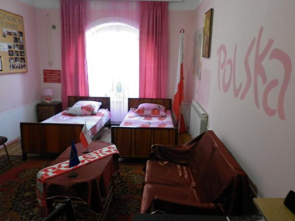 Φωτογραφίες: Guest House Dompolski, Γκιουμρί