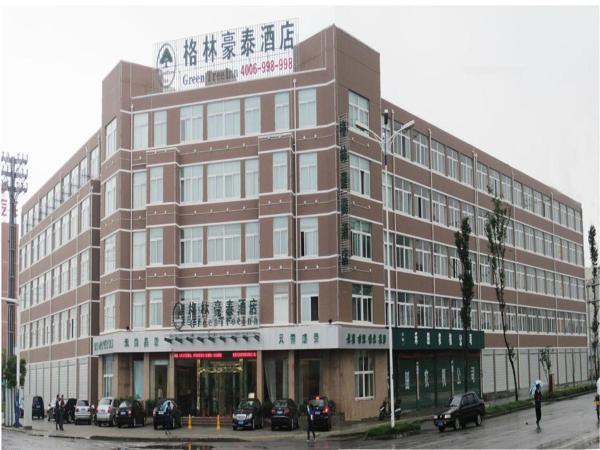 Hotel Pictures: GreenTree Inn Hefei Chaohu Xiangyang Road Business Hotel, Chaohu