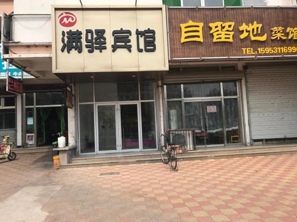 Hotel Pictures: Man Yi Hotel, Jinan