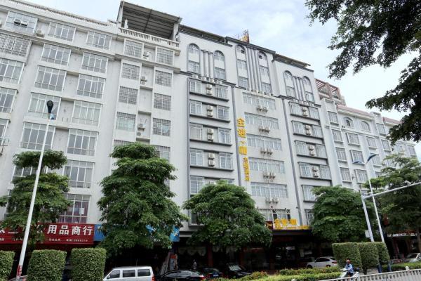 Hotel Pictures: Jin Wei Ka Hotel, Fangcheng