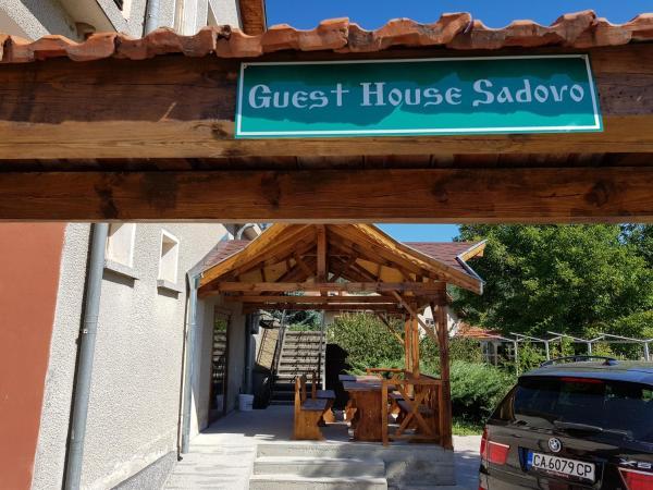Zdjęcia hotelu: Guest House Sadovo, Sadovo