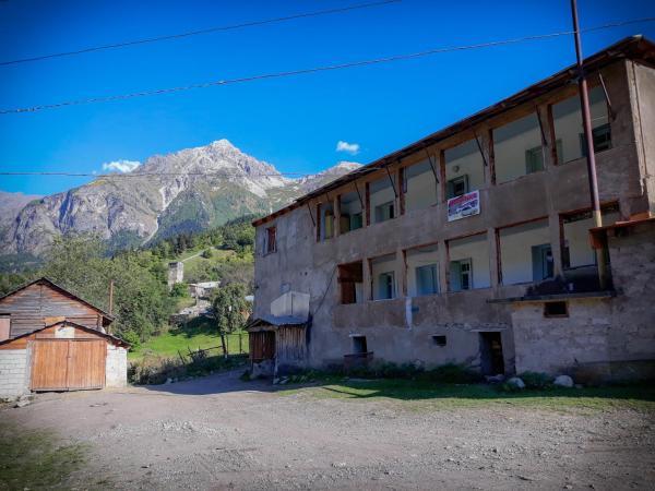Φωτογραφίες: Guest House Kakhiani, Zhabeshi