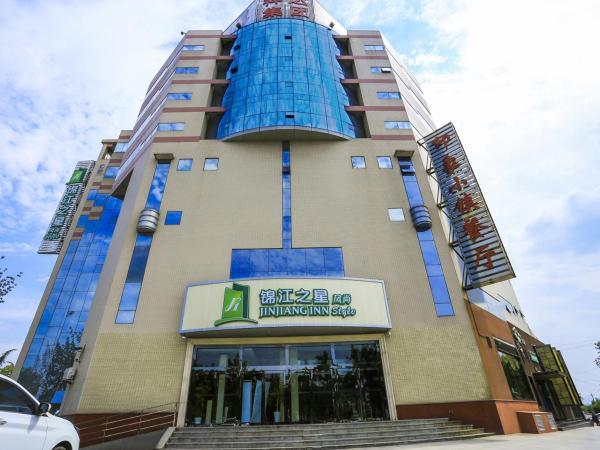 Hotel Pictures: Jinjiang Inn Select Jinzhong Qixing Plaza, Jincheng
