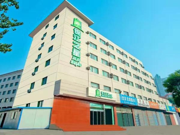 酒店图片: Jinjiang Inn Select Taiyuan Exhibition Center, 太原