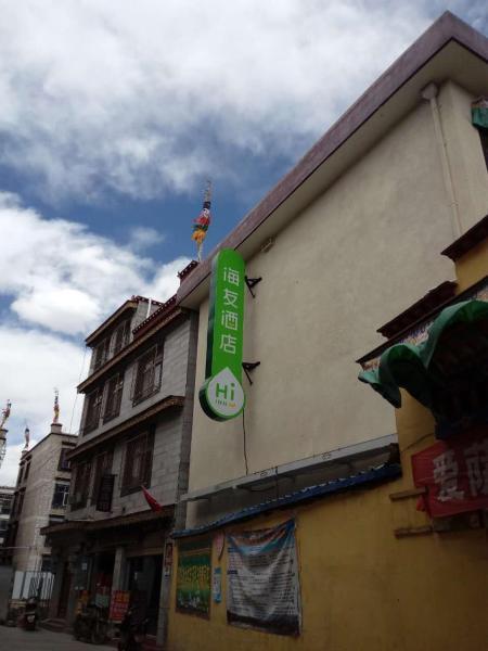Hotel Pictures: Hi Inn Lhasa Jokhang Temple, Lhasa