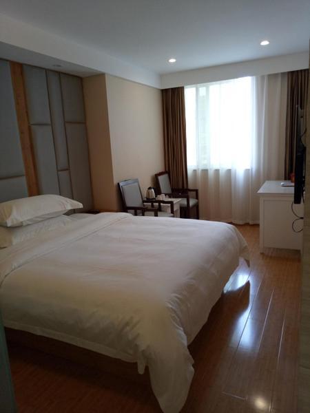 Hotel Pictures: Elan Hotel Jishou Railway Station, Jishou