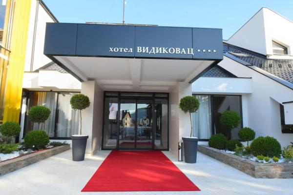Fotografie hotelů: Hotel Vidikovac, Zvornik