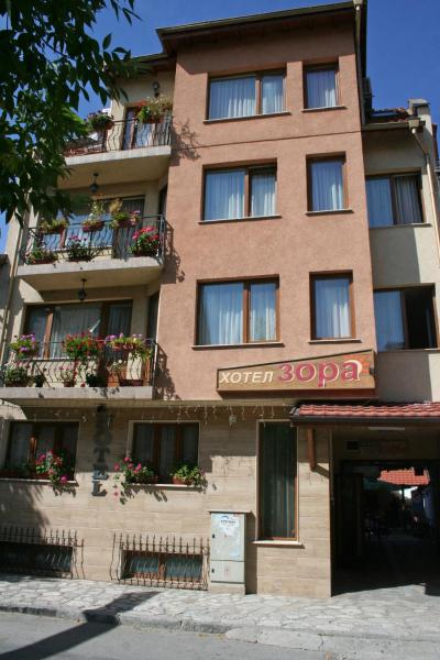 Foto Hotel: Family Hotel Zora, Razlog
