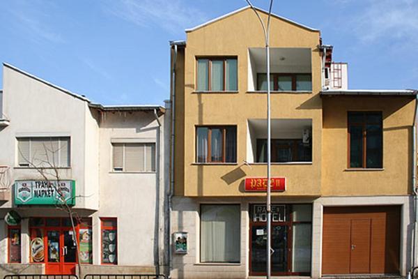 Fotografie hotelů: , Vratsa