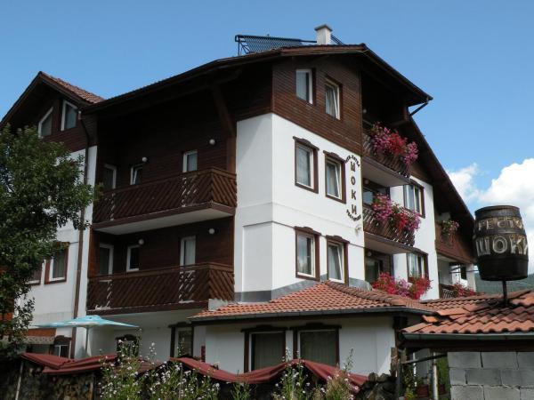 Fotografie hotelů: Family Hotel Shoky, Chepelare