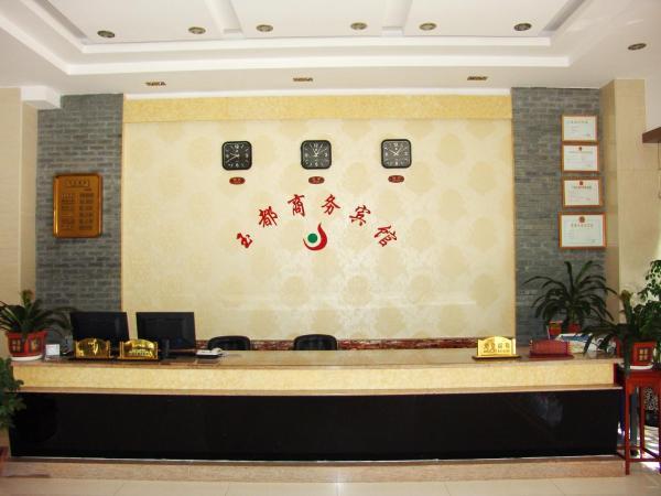 Hotel Pictures: Yu Du Hotel, Ruili