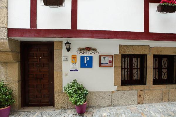Hotel Pictures: Txoko Goxoa, Hondarribia