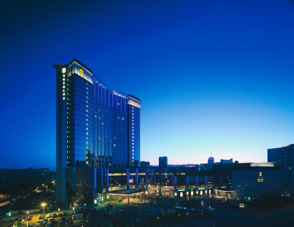 Hotel Pictures: Shangri-La Hotel, Hohhot, Hohhot