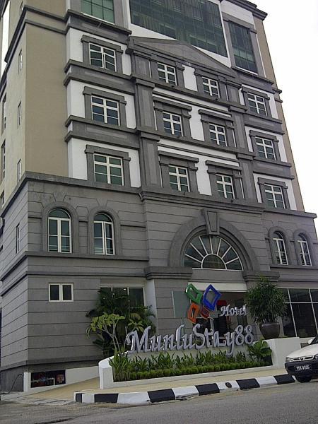 Fotografie hotelů: Hotel Munlustay 88, George Town