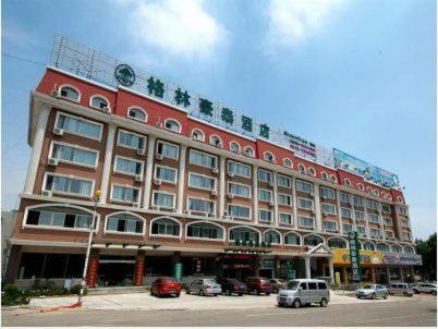 Hotel Pictures: GreenTree Inn Rizhao Bus Terminal Station Business Hotel, Rizhao