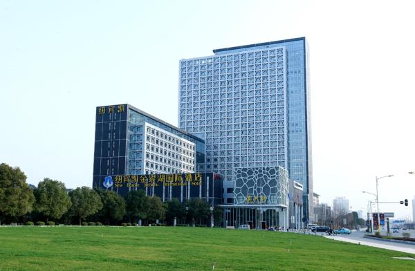 Hotel Pictures: Wuhan New Beacon Jinyinhu International Hotel, Dongxihu