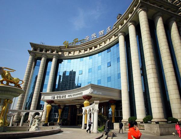 Hotelbilder: Hotel Yun's Paradise Yu Garden, Shanghai