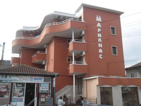 Fotos de l'hotel: Marianas Hotel, Obzor