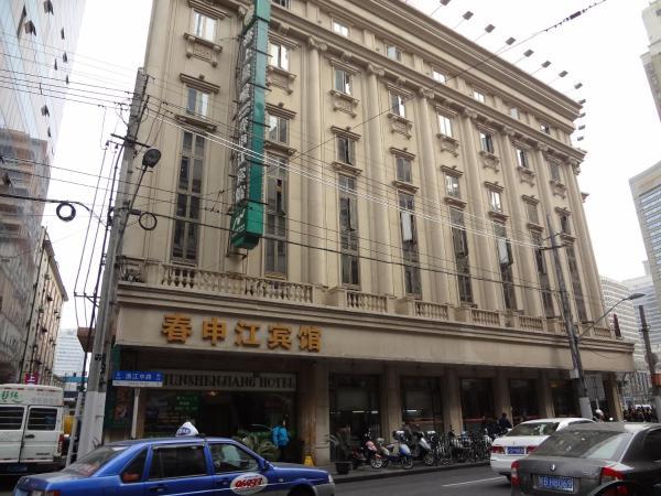 酒店图片: Chunshengjiang Hotel, 上海