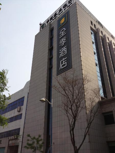 Hotel Pictures: JI Hotel Development Area Dalian, Jinzhou