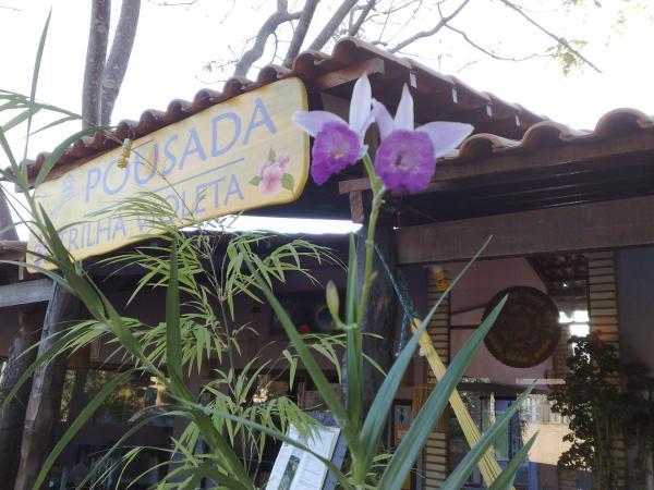 Hotel Pictures: Pousada Trilha Violeta, Sao Jorge