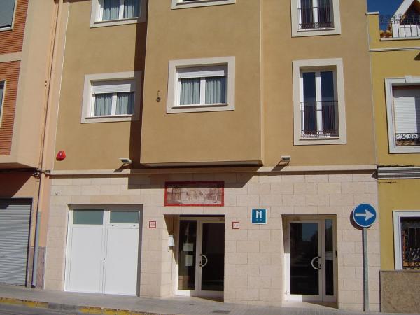 Hotel Pictures: Hostal El Estudio, Almansa