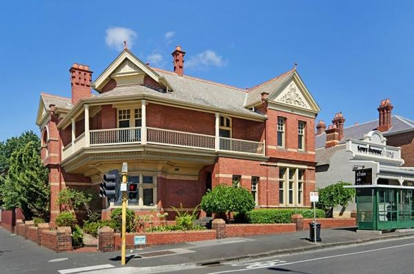 Fotos de l'hotel: Gatehouse on Ryrie, Geelong