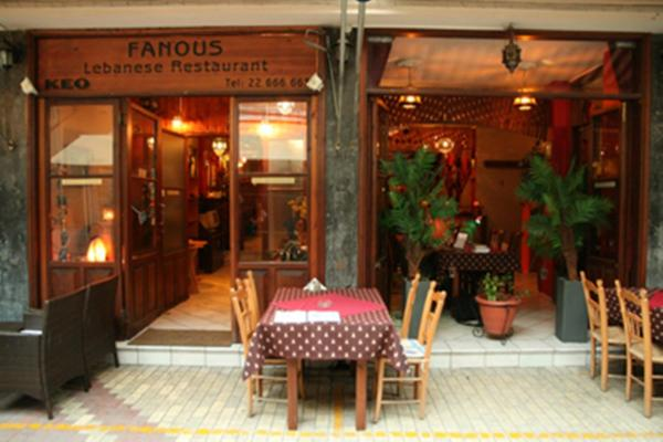 Hotel Pictures: Sky Hotel, Nicosia