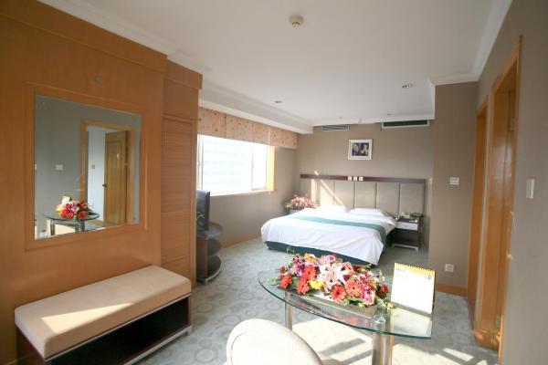 Hotel Pictures: Garden City Hotel Chengdu, Chengdu