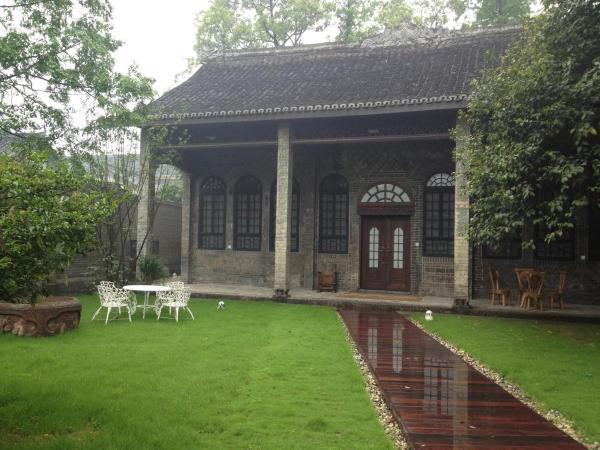 Hotel Pictures: Yue Shuyan Mansion Club, Dayi