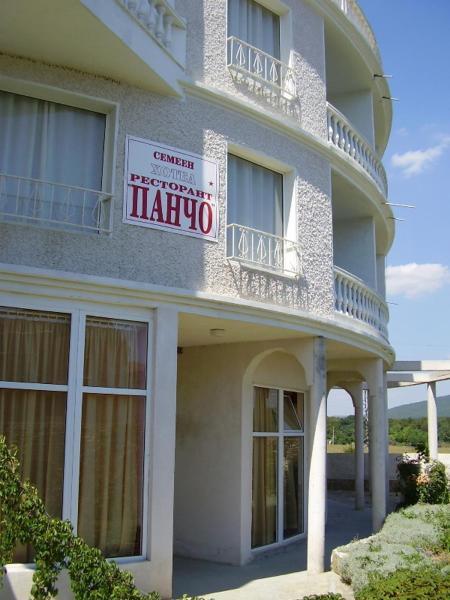 Fotos do Hotel: Pancho Family Hotel, Kranevo