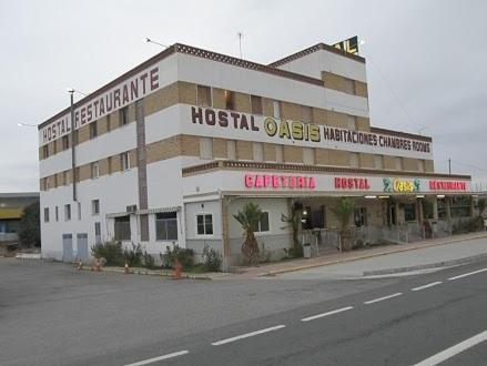 Hotel Pictures: Hostal Oasis, Fraga