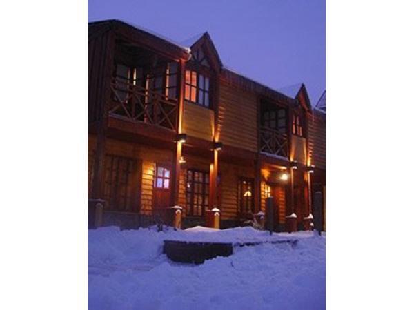 Hotel Pictures: Tierra Mistica, Ushuaia